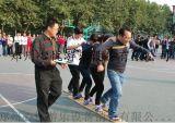 江蘇趣味拓展活動器材木質協力競走,企業趣味運動會器材