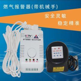燃气报警器YK-828/RQ02J