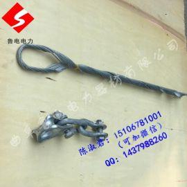 ADSS电力光缆厂家ADSS 光缆金具预绞式耐张线夹耐张串