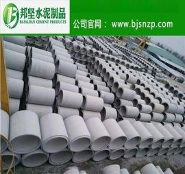 深圳钢筋混凝土排水管 水泥顶管施工 厂家报价