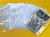 佛山CPE胶袋,南海CPE胶袋厂家,顺德印刷CPE胶袋批发