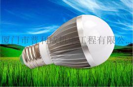 微波感应LED灯 运动感应灯 室内景观照明 E27螺口LED灯