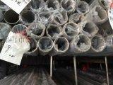 營口不鏽鋼管304 304不鏽鋼圓管