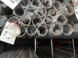 营口不锈钢管304 304不锈钢圆管