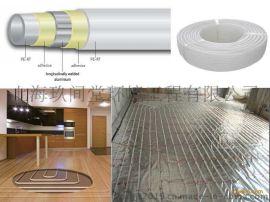 浦东地暖安装 地源热泵