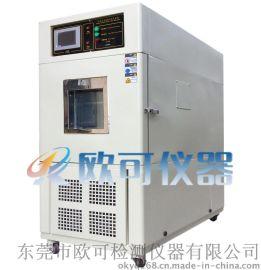 柜式高低温试验箱厂家生产质量保障