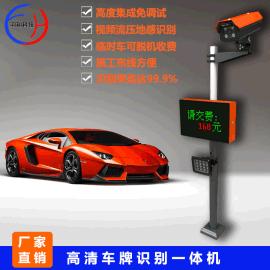 小区智能停车场车牌识别系统高清网络一体机快识通免卡收费硬识别