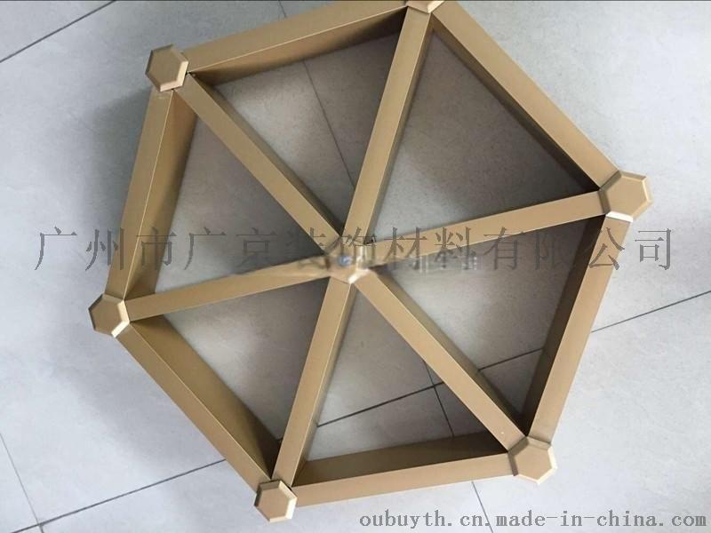 三角鋁格柵天花吊頂供應