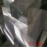 深圳悦丰达供应优质S136模具钢板 批发S136模具钢精板 一胜百S136模具钢板材 直销进口S136模具钢精料 广东批发进口S136模具钢