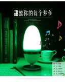 创意型加湿器+七彩氛围小台灯相结合 厂家直销