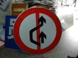 渭南反光道路交通指示牌 旅游标志牌,驾校标牌科目考试禁鸣5公里 限速标志牌 直径60cm