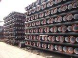 供应重庆dn300球墨铸铁管 ,球墨铸铁井管 球墨铸铁滤水管生产厂家