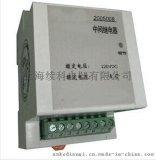 厂家供应ZJS系列跳闸回路监视继电器
