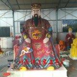 四海龍王 四大菩薩 五路財神 三寶佛等宗教神像 生產廠家直銷 歡迎選購