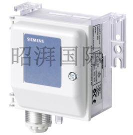 西门子风管压差传感器 风压差 西门子变送器 QBM2030-1U