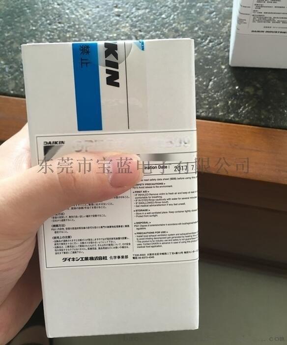 供應日本大金AF噴塗液UD509,玻璃蓋板表面防指紋液OPTOOL UD50  金