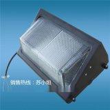 牆壁燈 90W LED戶外防水 擋光角度45度 90W美式壁燈