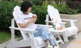 彩色PS环保木青蛙椅花园别墅庭院桌椅馨宁居户外休闲家具