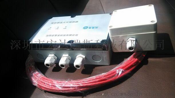 厂家直供可恢复式缆式线型定温火灾探测器