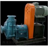 ZJ系列渣浆泵 300ZJ-90渣浆泵报价