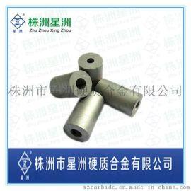 硬质合金非标异型模具 冷冲管件模具 高精度耐磨件