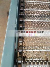 宁津机械厂供应膨化食品输送网链 304不锈钢材质