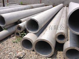 2205不锈钢管/2507双相不锈钢管现货供应规格齐全