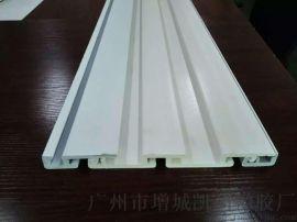PVC踢脚板PVC 塑料卷帘门PVC挤出塑料异型材