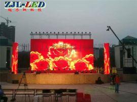 杭州 婚庆演出舞台P3.91LED全彩屏80平方米