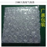 广惠腹膜气泡袋 防静电气泡袋价格定做