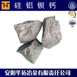 安阳厂家直销硅铝钡钙 专业生产