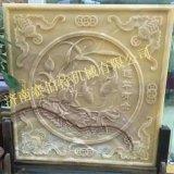 赛伯特1525石材雕刻机/墓碑刻字机