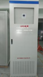 国嘉3KWEPS应急电源4KWEPS应急电源消防广东地区厂家供应商
