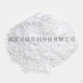 食品级D-甘露糖甜味剂厂家7378-23-6