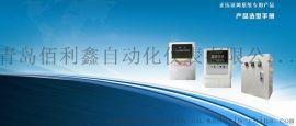 东营【供应】电梯前室风压传感器 微差压变送器4-20MA 进口扩散硅芯体