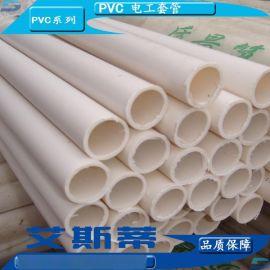 PVC外径40 壁厚1.7mm阻燃穿线管材