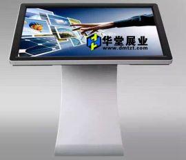 华堂科技:大尺寸触摸屏,电容触摸 , 雷达触摸, 红外触摸 ,多点交互  , 触摸查询一体机
