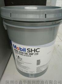 批发美孚MOBIL GEAR SHC XMP320合成齿轮油