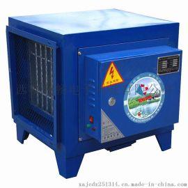 君畅油烟净化器/西安油烟净化设备/甘肃兰州山西油烟净化器厂家