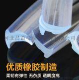 牛筋月牙膠條PVC高透明玻璃壓條U型玻璃卡條