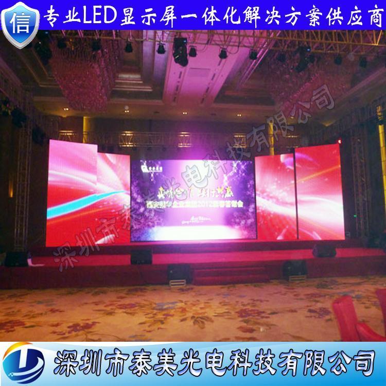 深圳厂家直销led舞台租赁屏,室内全彩P4.81舞台背景屏