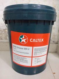 加德士SRI 2潤滑脂Caltex RPM Grease SRI 2特級高速軸承潤滑脂