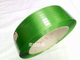 深圳塑钢打包机代理-深圳塑钢打包带价格