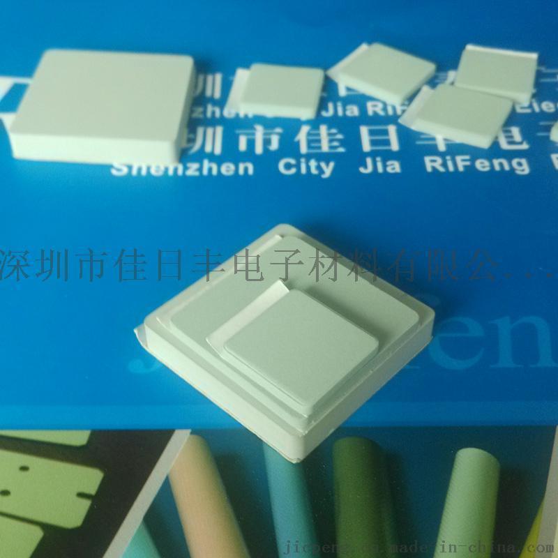 抗干扰硅陶瓷 MOS管氮化硅散热器 陶瓷绝缘碳化硅