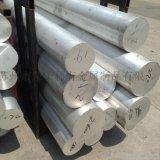 廠家直銷 AZ91鎂合金 鎂合金棒材 鎂棒 可定製加生產