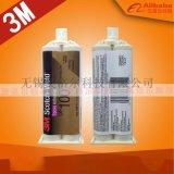 原装进口3M DP100NS胶水 低流动性 填缝粘金属 环氧树脂AB胶 50ml