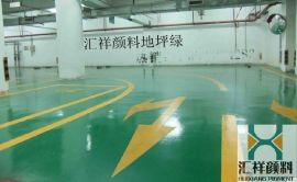 橡胶用氧化铁绿 耐磨地坪绿 油漆用氧化铁绿 彩色沥青用铁绿色粉 彩色水泥用铁绿