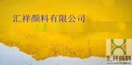 水磨石用铁黄 大理石用氧化铁黄 造纸用铁黄 彩瓦用铁黄 塑料用铁黄