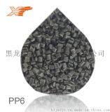 厂家直销20%滑石粉填充增强聚丙烯改性塑料
