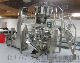 厂家直销膨化萝卜干、萝卜脆包装机  膨化食品包装机 定量称重包装机 全自动包装机 多功能包装机械